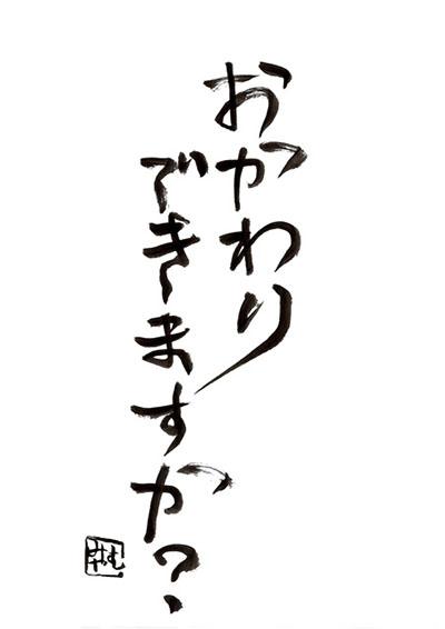 宮村優子 (声優)の画像 p1_20
